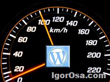 40 советов по оптимизации WordPress (часть 1)
