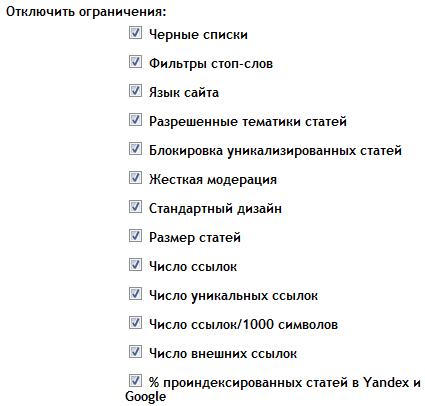 поиска заявок в Liex