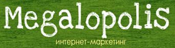 Megalopolis: поисковая оптимизация и продвижение сайтов