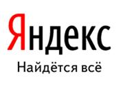 Выгодное и эффективное продвижение сайта в ТОП Яндекса–возможно ли?