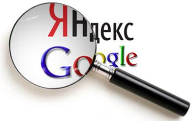 Технические рекомендации поисковых систем для лучшего индексирования сайта
