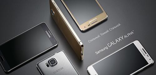 Сложности выбора премиального мобильного телефона