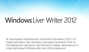 Windows Live Writer: наверное самый удобный способ писать в блог