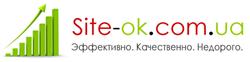 Раскрутка сайта вместе с site-ok.com.ua – это высокое качество работы